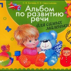 http://www.tccs.ru/images/catalog/medium/5c93a7b2e358b0539de7e4e5049f77b1.jpg.jpg